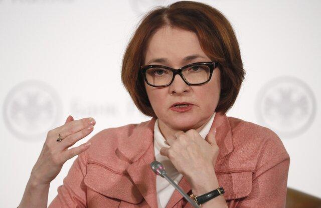 Эльвира Набиуллина: проблемы вбанковском сектореРФ ненесут системных рисков