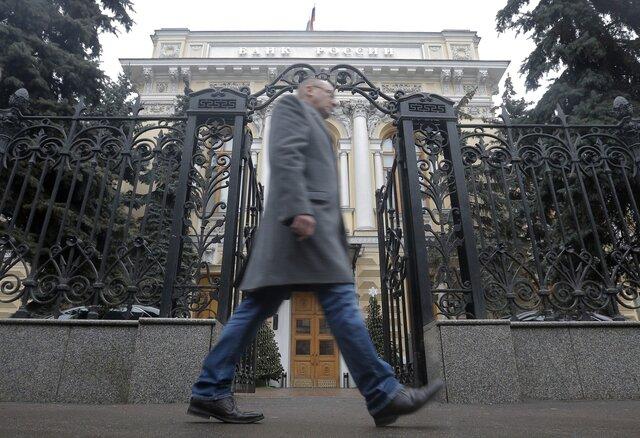 ЦБРФ отозвал лицензию «Темпбанка»