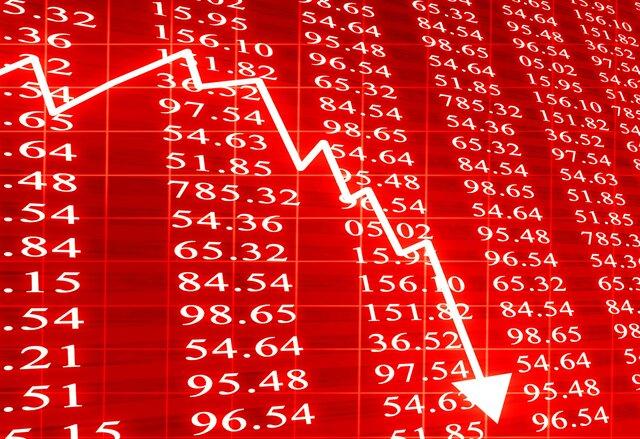 Курс доллара наМосковской бирже опустился до57,8руб.