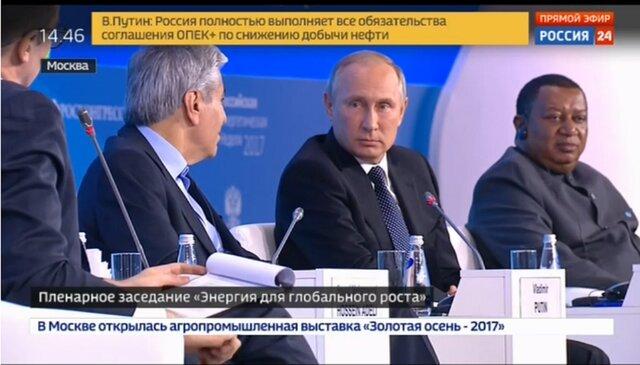 Путин допустил продление сделки сОПЕК+ доконца 2018г.