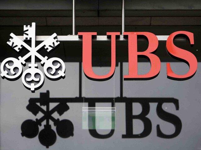 В блокчейн-консорциум UBS вошли новые банки