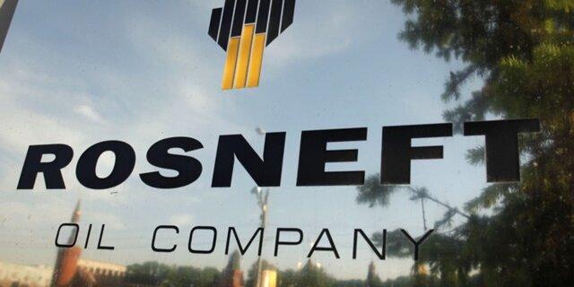 «Роснефть» закрыла сделку по закупке доли вгазовом месторождении Зохр вЕгипте
