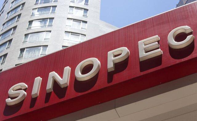 «Роснефть» интересуется покупкой нефтяных активов Sinopec вАргентине
