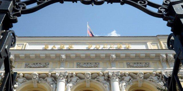 ЦБ: Отток капитала из РФ вянваре-сентябре вырос вдва раза