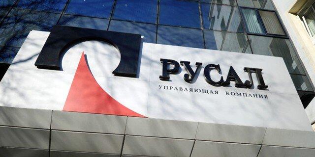 Прохоров иВексельберг реализуют 3% акций Русала