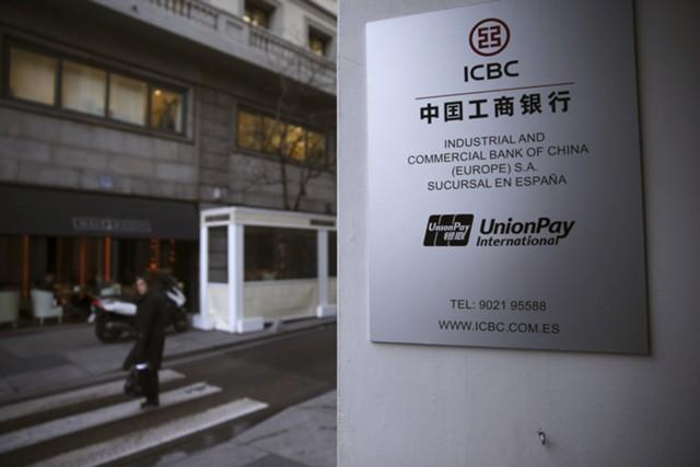 Крупнейший банк Китая может стоить еще дороже