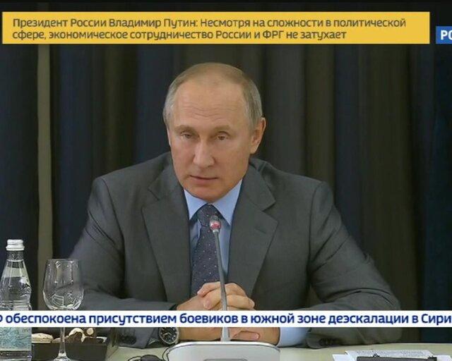 Путин пообещал немецкому бизнесу комфортные условия для работы