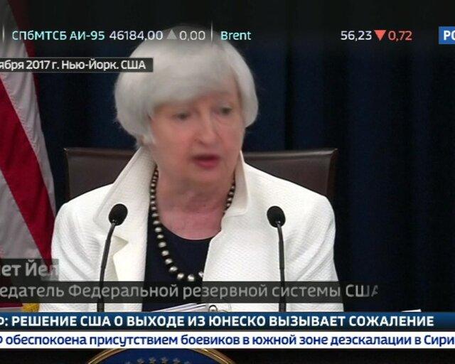 """Инфляция окончательно """"запудрила мозги"""" Федрезерву"""