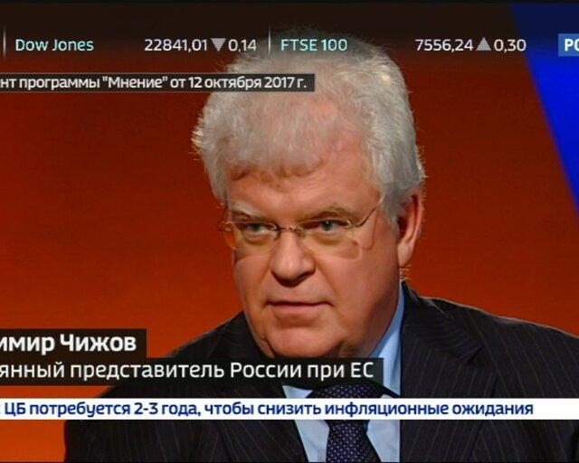 Чижов: санкции отпугивают иностранные компании второго уровня