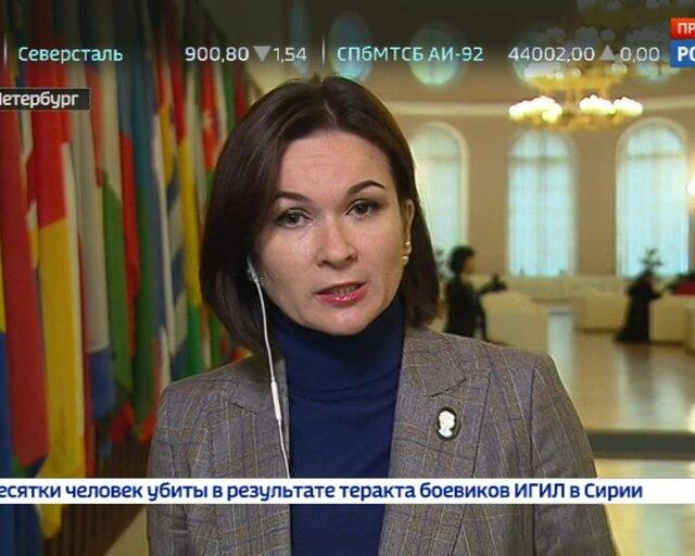 На неделю Петербург стал столицей международного парламентаризма