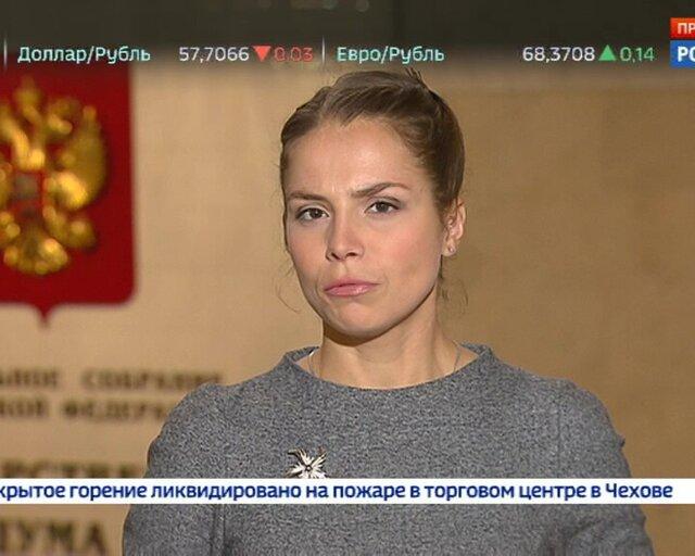 Госдума решает, какую поддержку получит Калининградская область