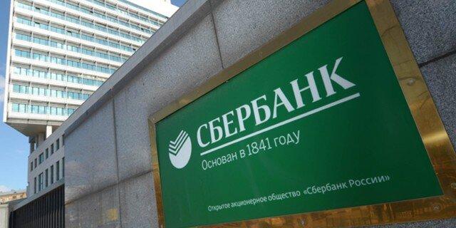 Потребительский кредит украина ставки можно ли вернуть карту метро и получить наличку в сингапуре