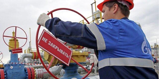 Газпром нарастил экспорт вдальнее зарубежье на10%