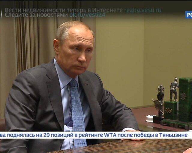 Глава Курской области пообещал Путину выйти из долговой кабалы