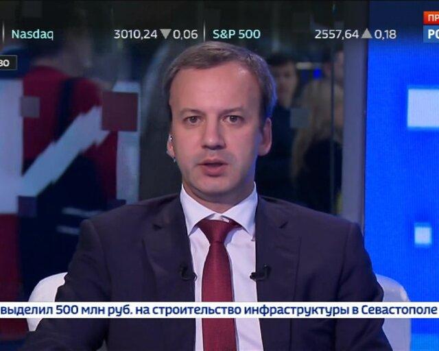 Дворкович: турецкие томаты появятся в России в ближайшие месяцы