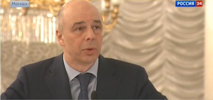 Силуанов: с 2019 года прекратим залезать в кубышку