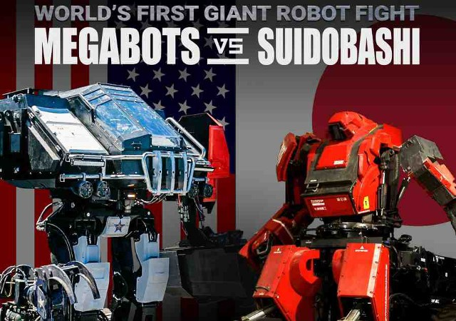 Состоялась первая битва боевых роботов