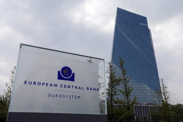 Суд ФРГ отклонил иск о сворачивании QE Бундесбанком
