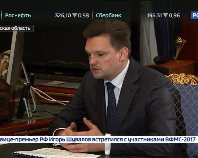 Ответственность и эффективность-главное в стратегии Почты России