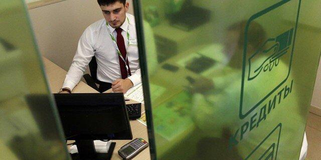 Россияне берут новые кредиты для погашения старых