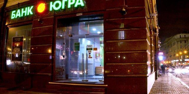 Альфа-банк подал судебные иски овзыскании долга сэкс-владельца банка «Югра»