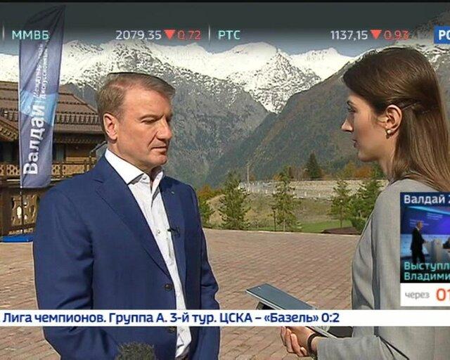 Греф: долг с хорватской Agrokor будет возвращен в любом случае