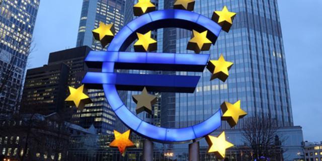 Опрос: ЕЦБ 26 октября объявит о сокращении QE