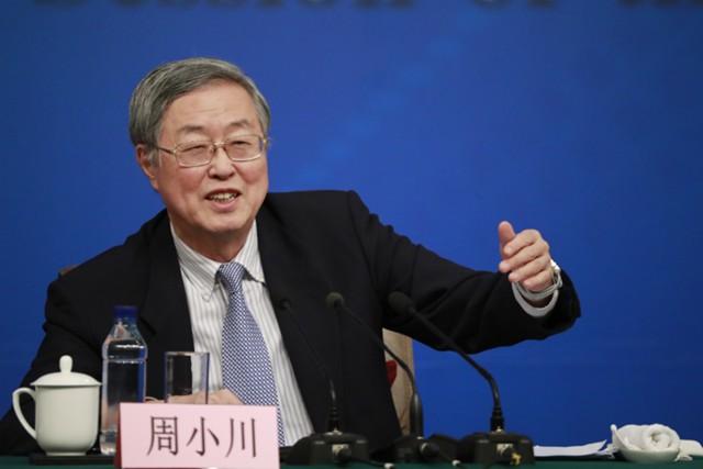 ЦБ Китая обеспокоен рисками падения цен на активы