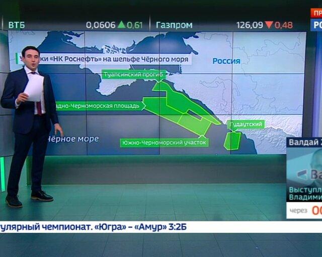 """Санкциям вопреки: """"Роснефть"""" и Eni начинают бурение на шельфе"""