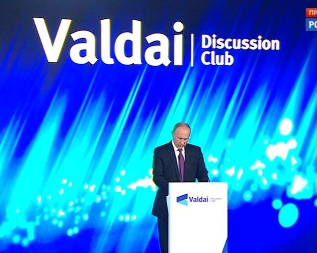 Путин: санкции США - попытка вытеснить Россию и обмануть Европу