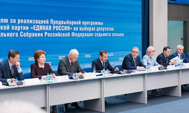 Медведев: Россия собрала рекордный урожай зерновых