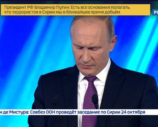 Путин: авторитет и эффективность ООН надо повышать всем миром