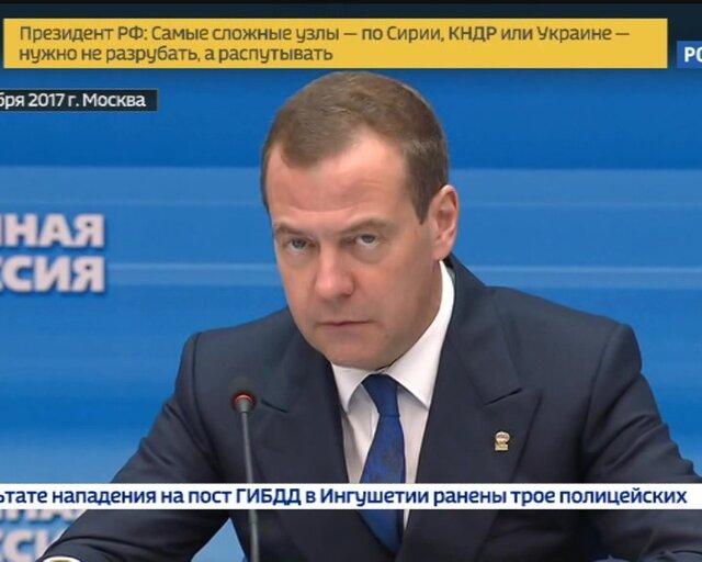Медведев позитивно оценил  состояние Агропромышленного комплекса