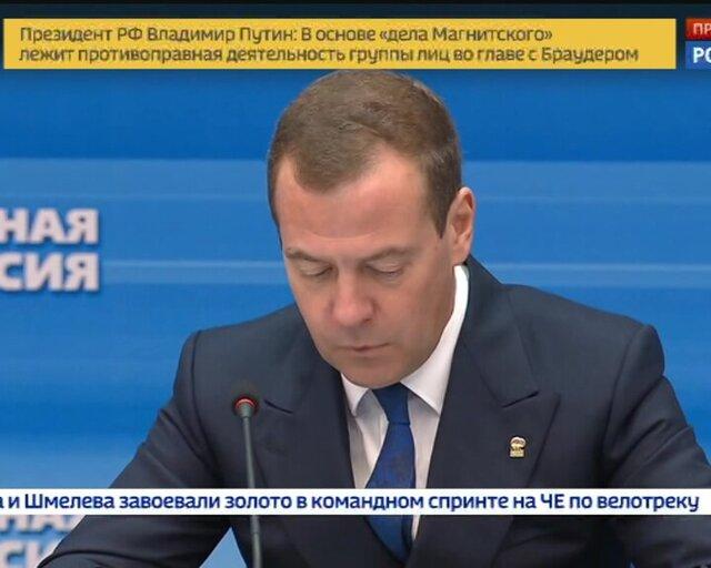 Медведев дал оценку эффективности господдержки АПК