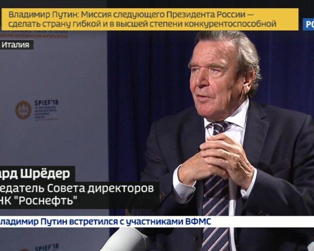 Шредер: США явно не заинтересованы в сильной процветающей России