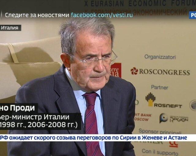 Проди: у США есть возможность оказывать давление на страны ЕС
