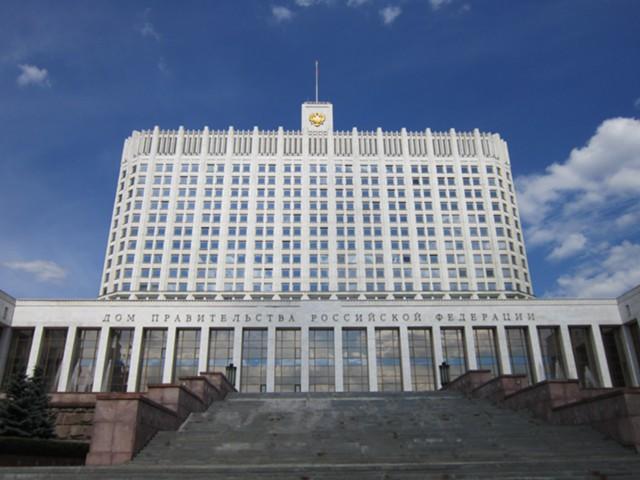 Кабмин пустил в Россию бумаги МАР Всемирного банка