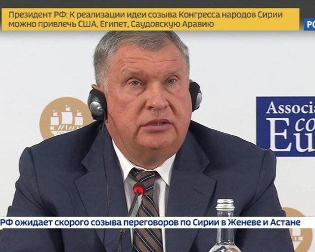 """Сечин: состав крупнейших акционеров """"Роснефти"""" будет неизменным"""