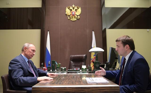 Орешкин Путину: возможен дефицит менее 1% в 2018 г.