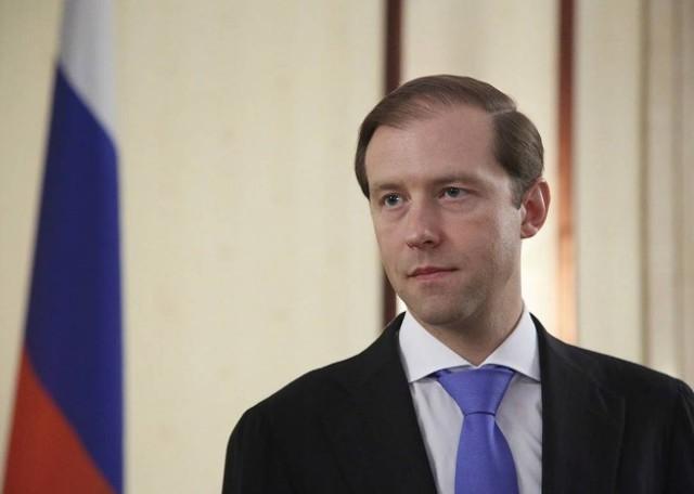 Мантуров: несырьевой экспорт РФ составит $125 млрд