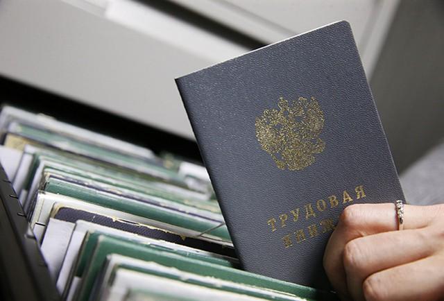 Минимальный пенсионный стаж в России могут повысить