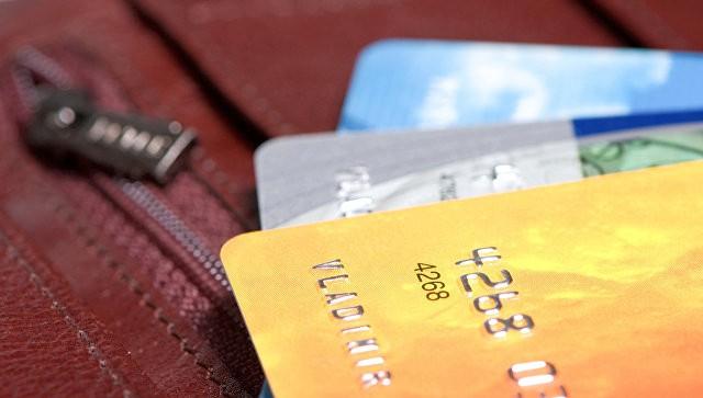 Россияне используют кредитки по максимуму