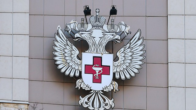 ФАС обнаружила сговор при медпоставках на 1 млрд