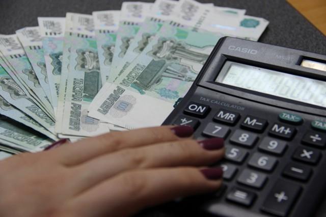 ЦБ выбрал способ подсчета долговой нагрузки физлиц