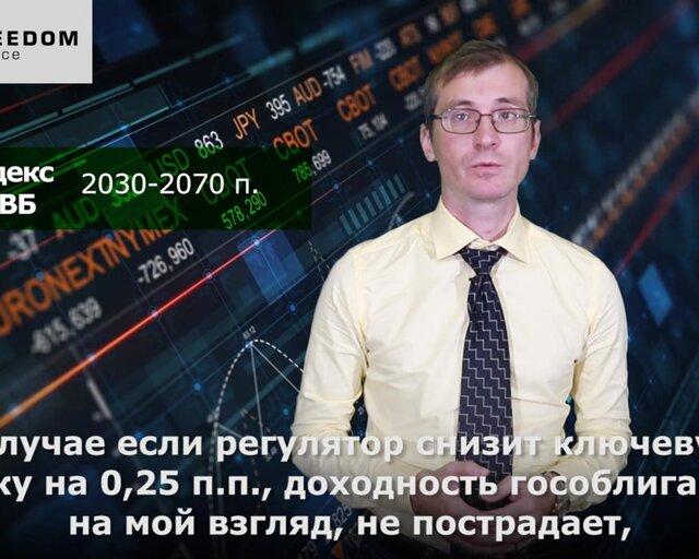 Комментарии. Банк России может взять паузу до декабря