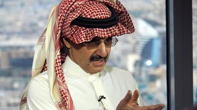 В Саудовской Аравии сравнили биткоин с аферой Enron