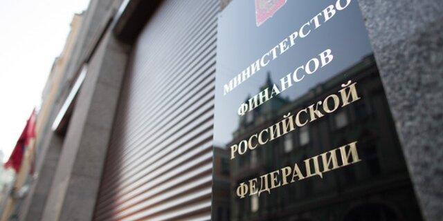 Министр финансов залиберализацию денежного контроля, однако готовится ккризису