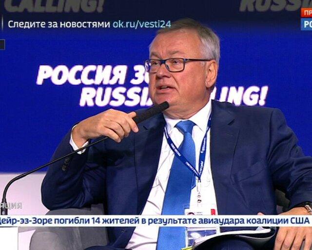 Костин: РФ вышла из стадии рецессии, прочно встала на путь роста