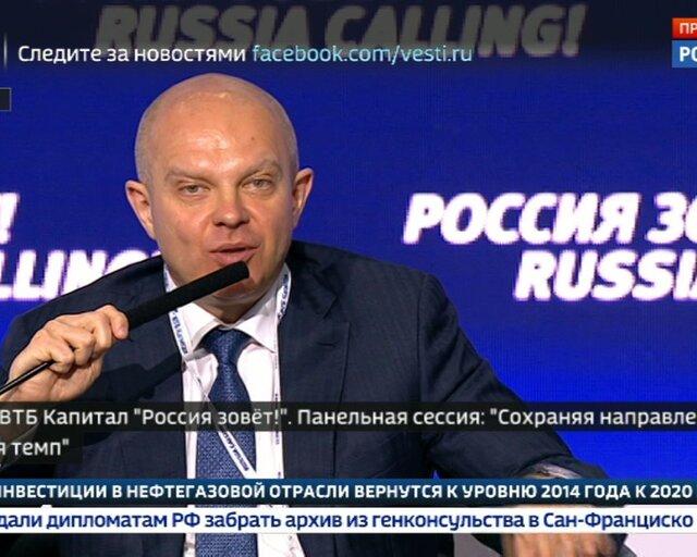 """Форум """"Россия зовет!"""": """"Сохраняя направление, ускоряя темп""""(II)"""