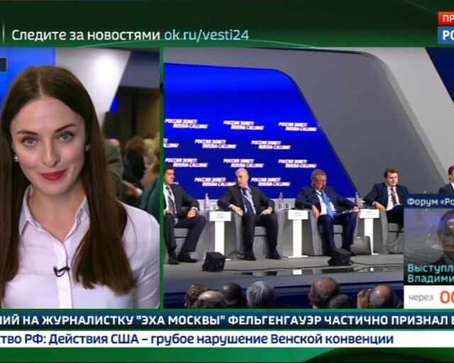 """Россия зовет """"управлять сложностью"""" и знает, как это делать"""